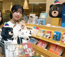 PyeongChang Winter Olympics souvenirs now on sale