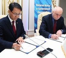 Korea, Belarus expand cooperation on e-gov't