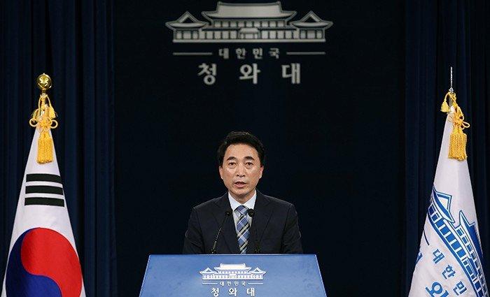 Military band, honor guard to resume Cheong Wa Dae shows
