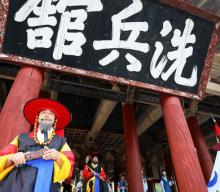The Great Battle of Hansan Festival