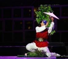 Busan International Magic Festival