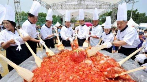 Gwangju Toechon Tomato Festival