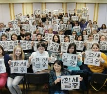 Korean language courses now available in 6 more cities
