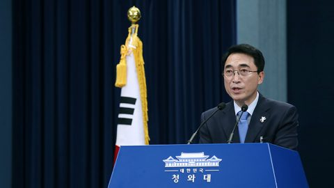 President Moon appoints new officials