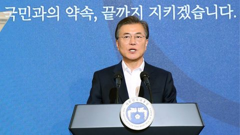President Moon unveils five-year policy agenda