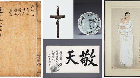 Korean Roman Catholic history goes on display at Vatican