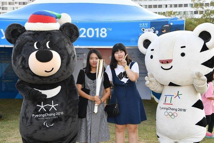 VR festival previews PyeongChang Winter Games