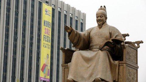 2017 Korea Sale Festa offers bountiful discounts