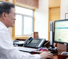 President Moon purchases PyeongChang tickets online