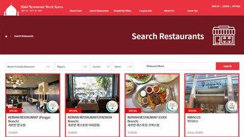 Halal Restaurant Week in Korea