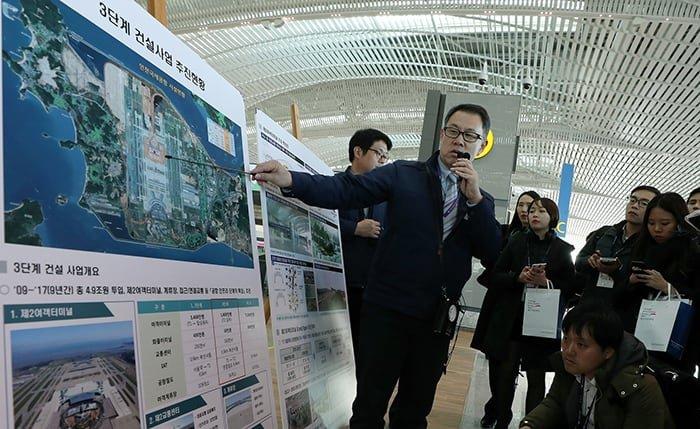 700_3_incheon_airport.jpg