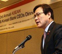 Financial bodies emphasize Korea-ASEAN cooperation
