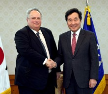 PM holds meeting with Greek foreign minister